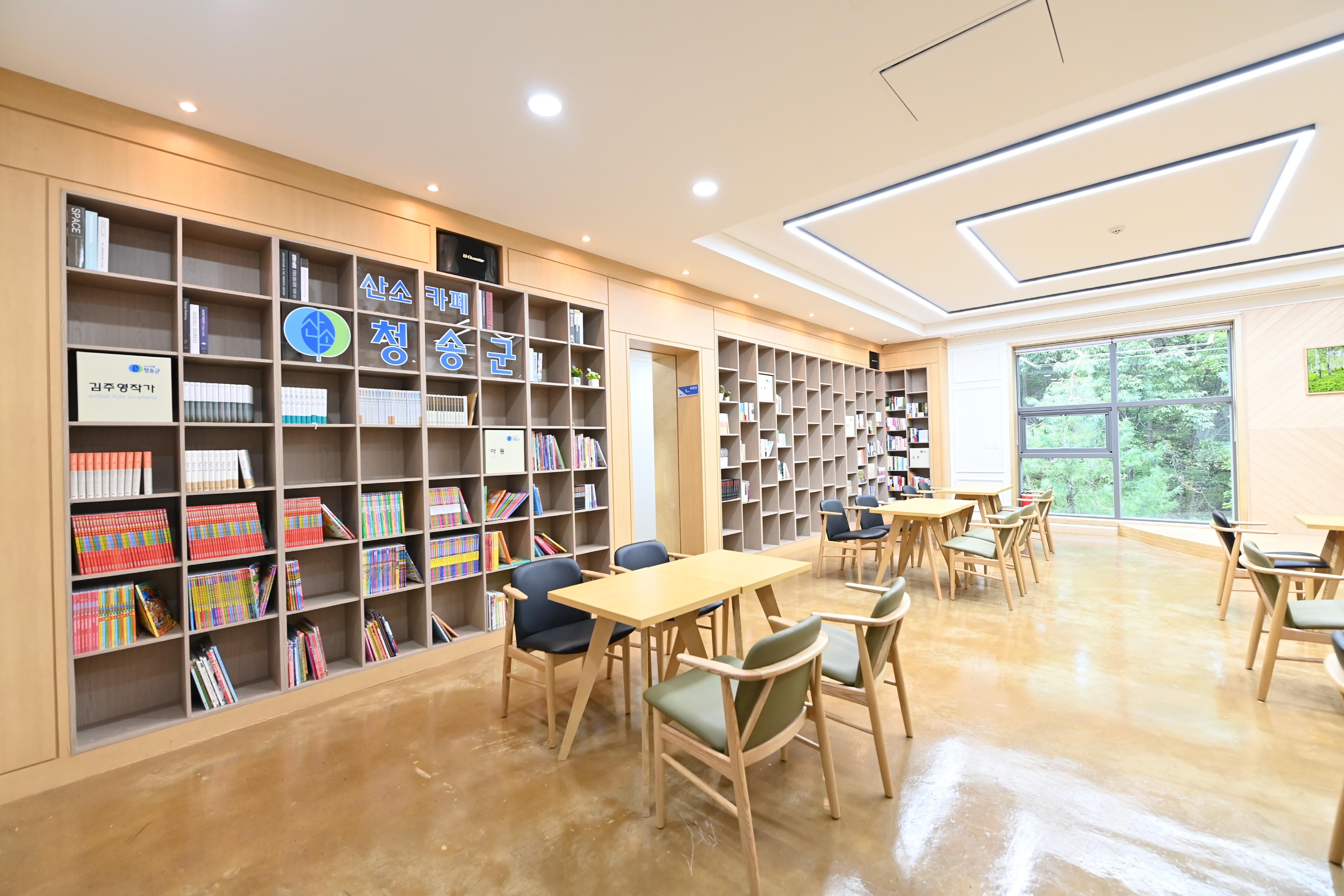 숲속도서관(내부)