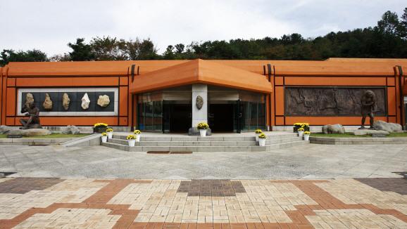 석장리박물관