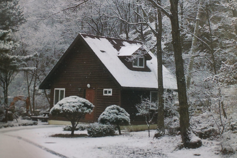 국립신불산폭포자연휴양림(상단) 숲속의 집_ 겨울